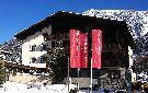 Sportclub Montafon